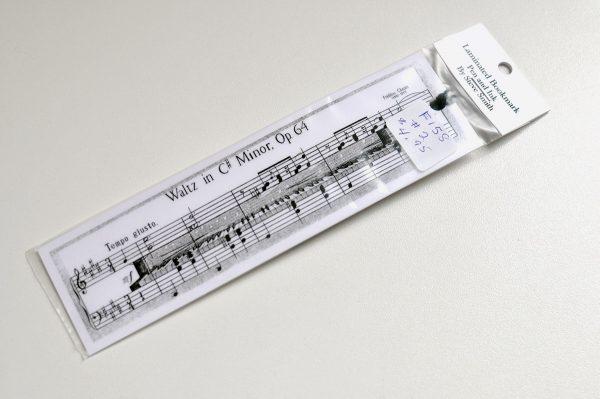 Waltz - Bookmarks